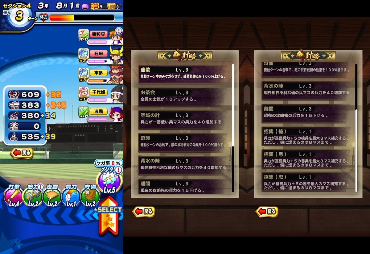 f:id:arimurasaji:20201212221210j:plain