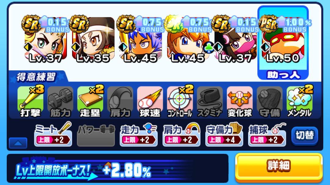 f:id:arimurasaji:20201213092947j:plain