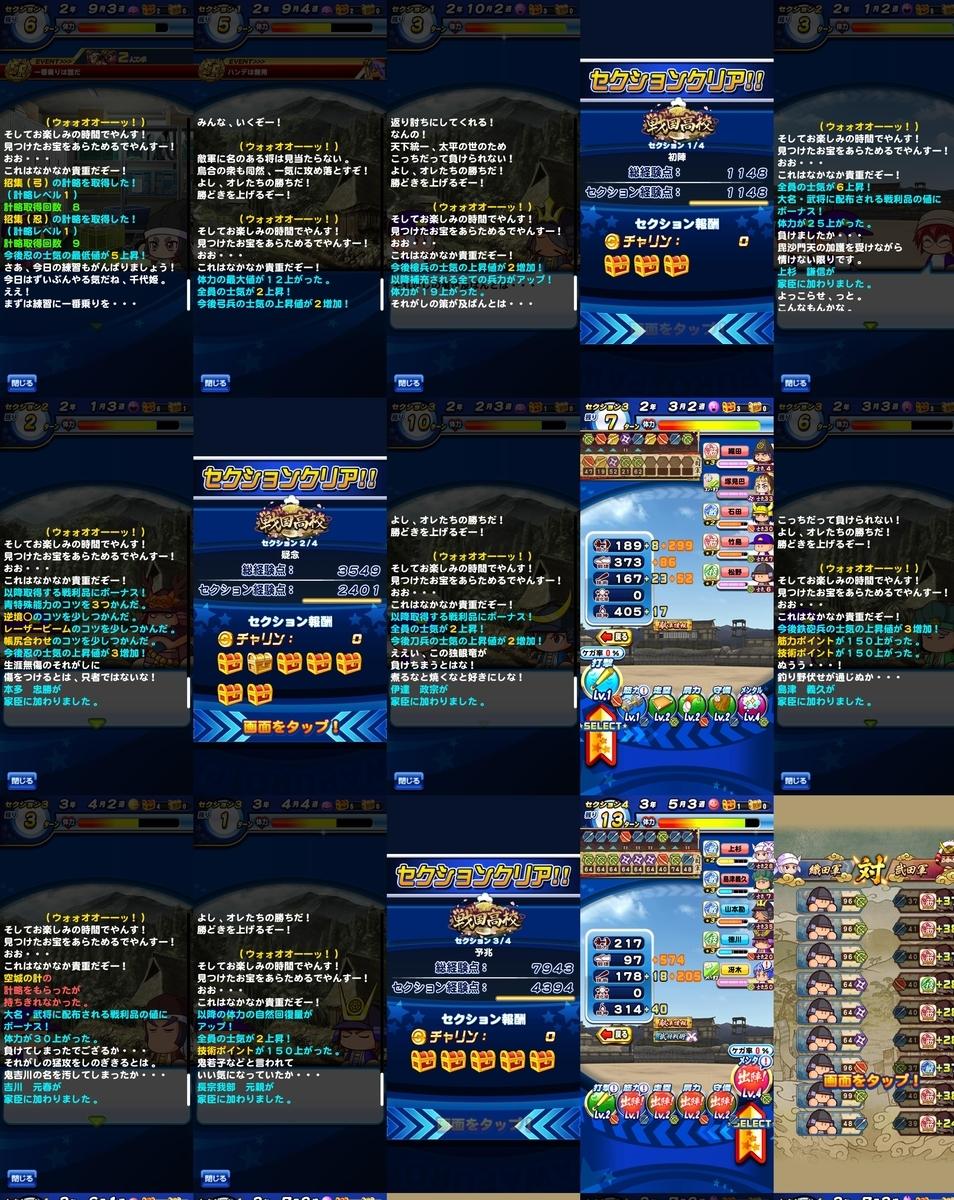 f:id:arimurasaji:20201213093357j:plain