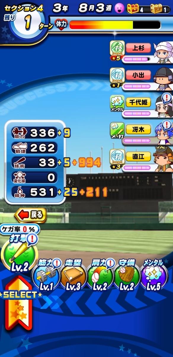 f:id:arimurasaji:20201213093444j:plain