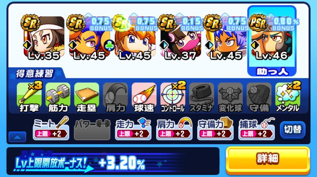 f:id:arimurasaji:20201213200950j:plain