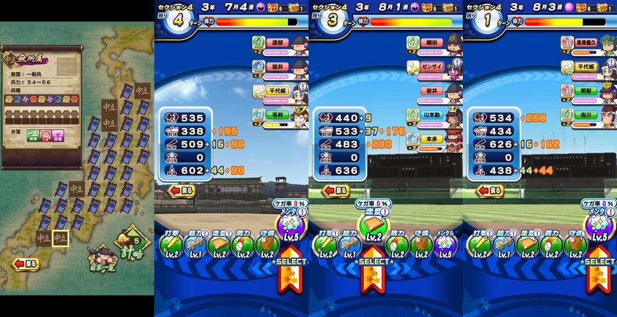 f:id:arimurasaji:20201213201027j:plain