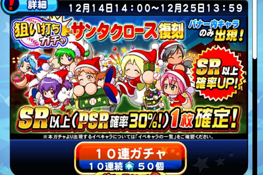f:id:arimurasaji:20201214184057j:image