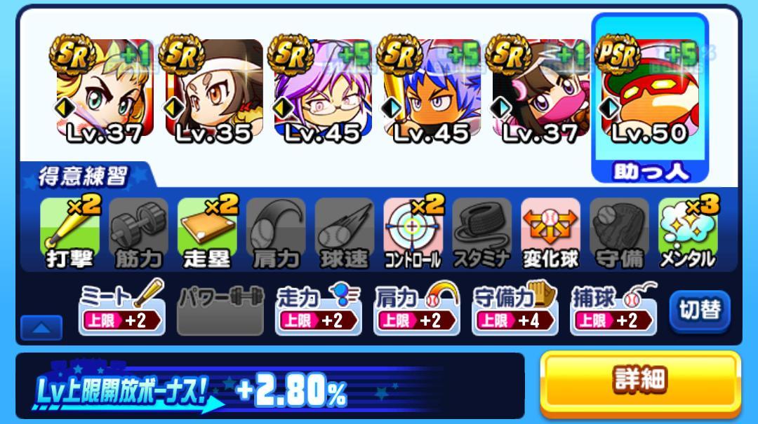 f:id:arimurasaji:20201214185854j:plain