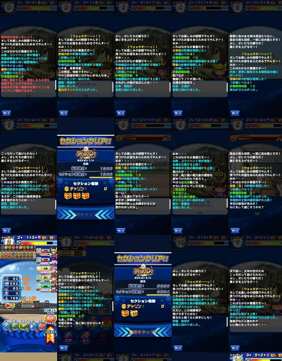 f:id:arimurasaji:20201214190044j:plain