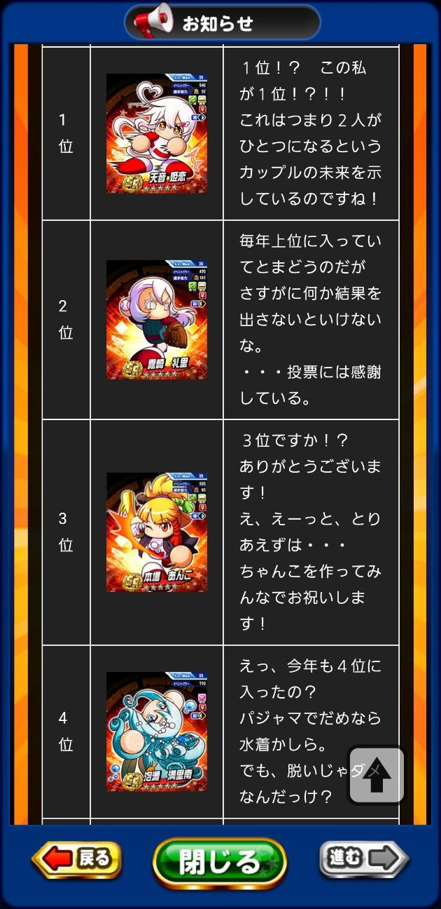 f:id:arimurasaji:20201215185309j:image