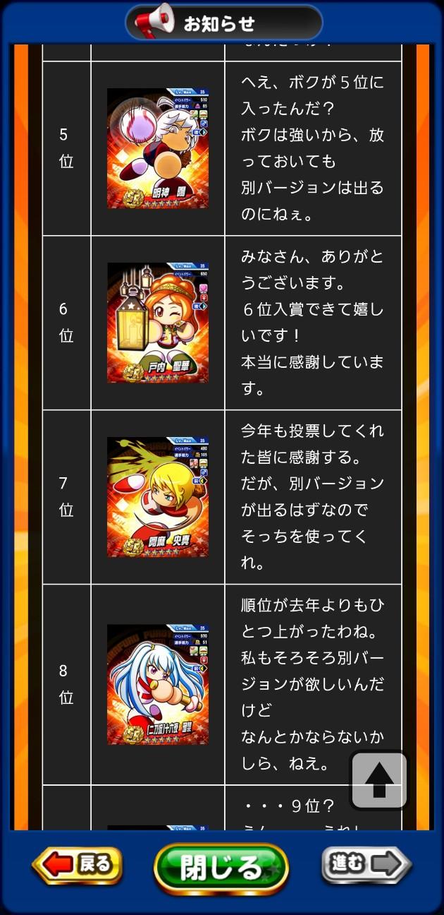 f:id:arimurasaji:20201215185318j:image