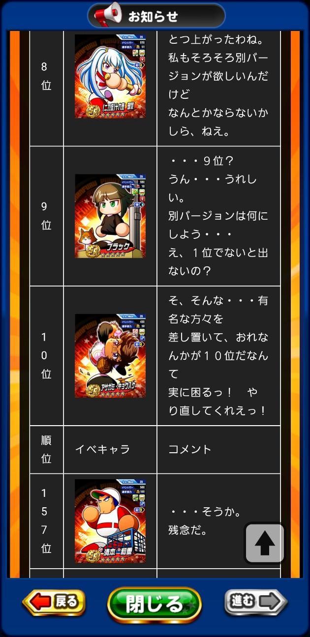 f:id:arimurasaji:20201215185327j:image
