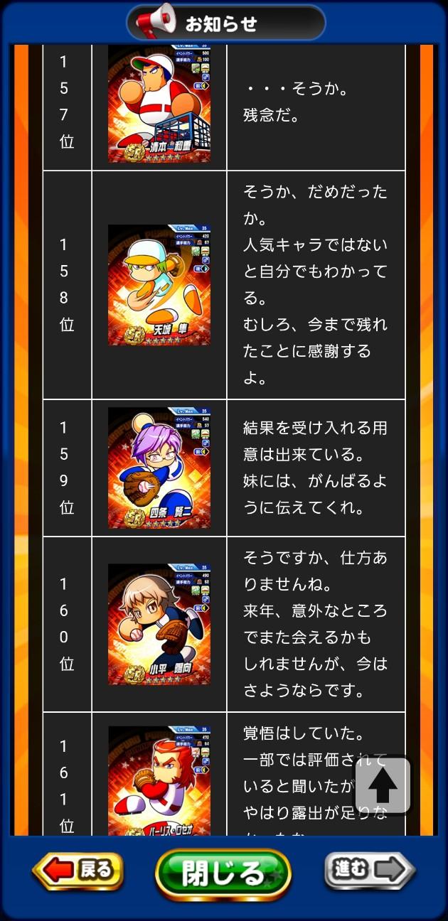 f:id:arimurasaji:20201215185342j:image