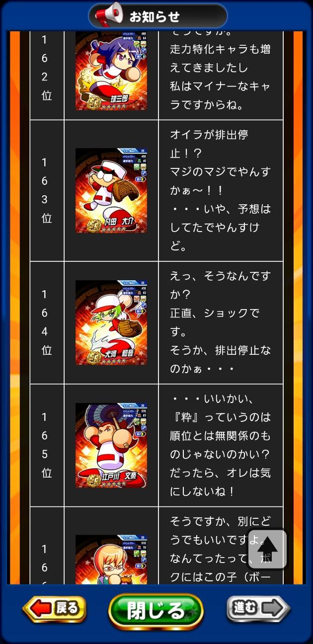 f:id:arimurasaji:20201215185351j:image