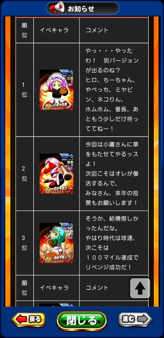 f:id:arimurasaji:20201215185410j:image