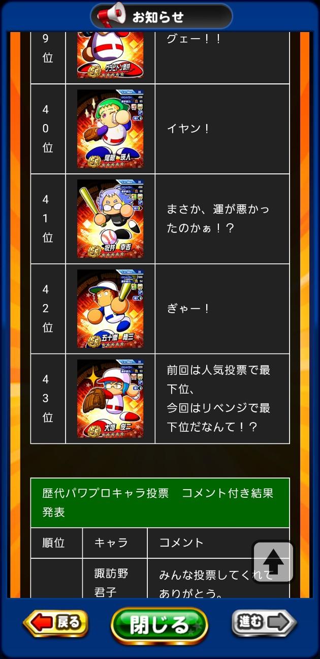 f:id:arimurasaji:20201215185442j:image