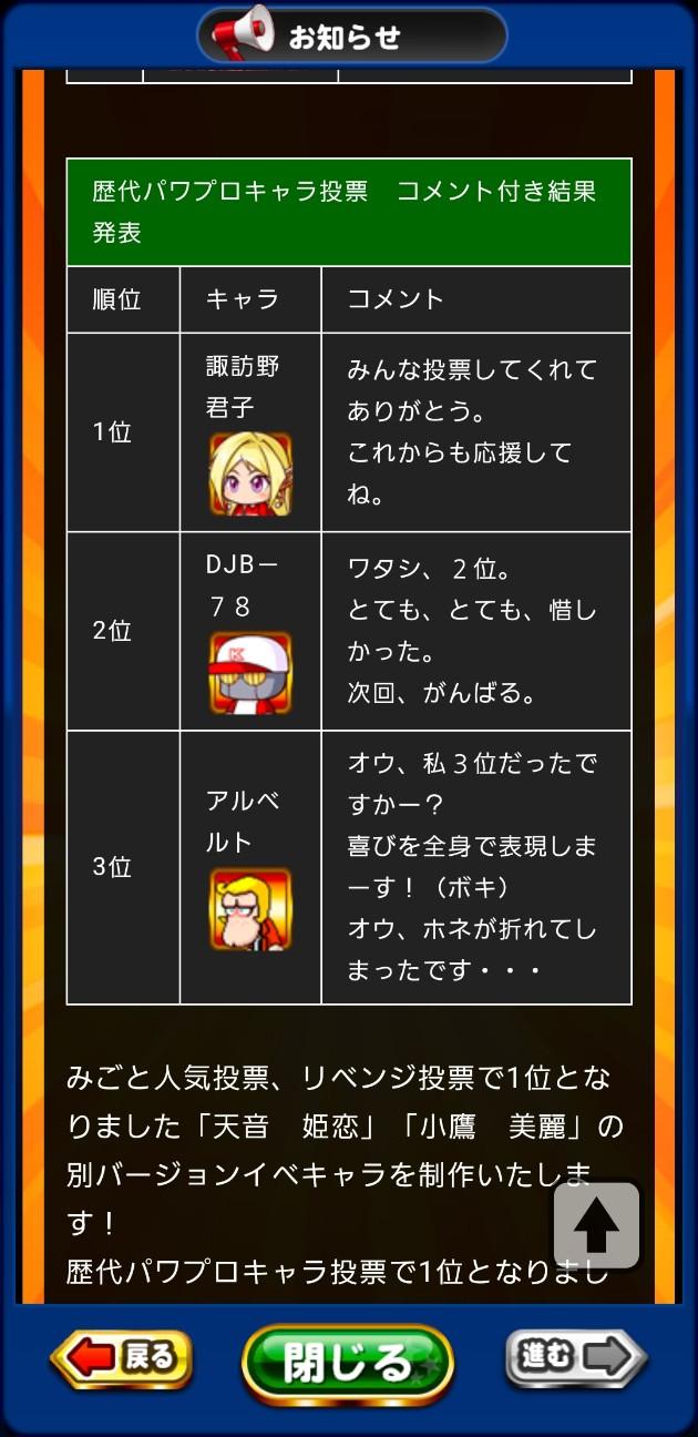 f:id:arimurasaji:20201215185451j:image