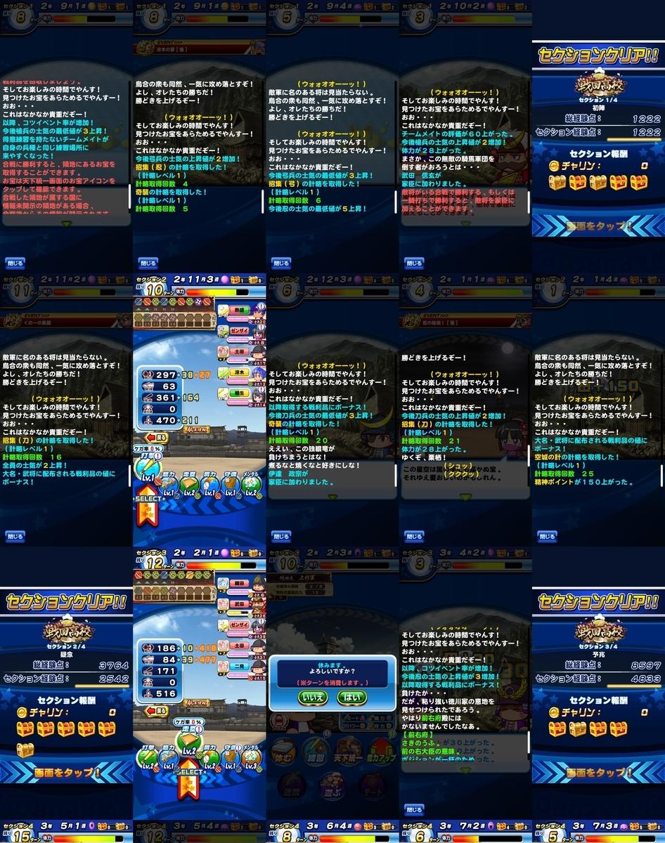f:id:arimurasaji:20201215200338j:plain
