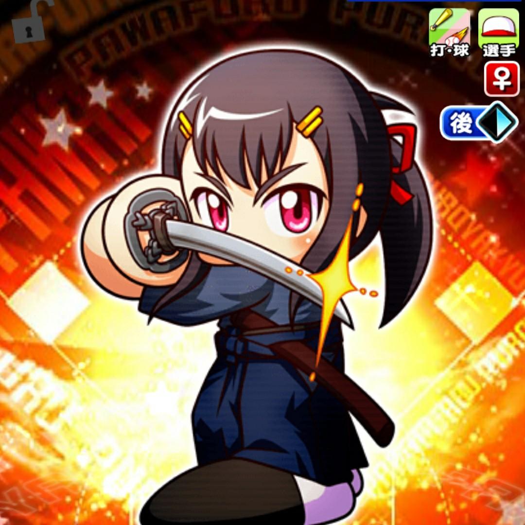 f:id:arimurasaji:20201215200548j:image