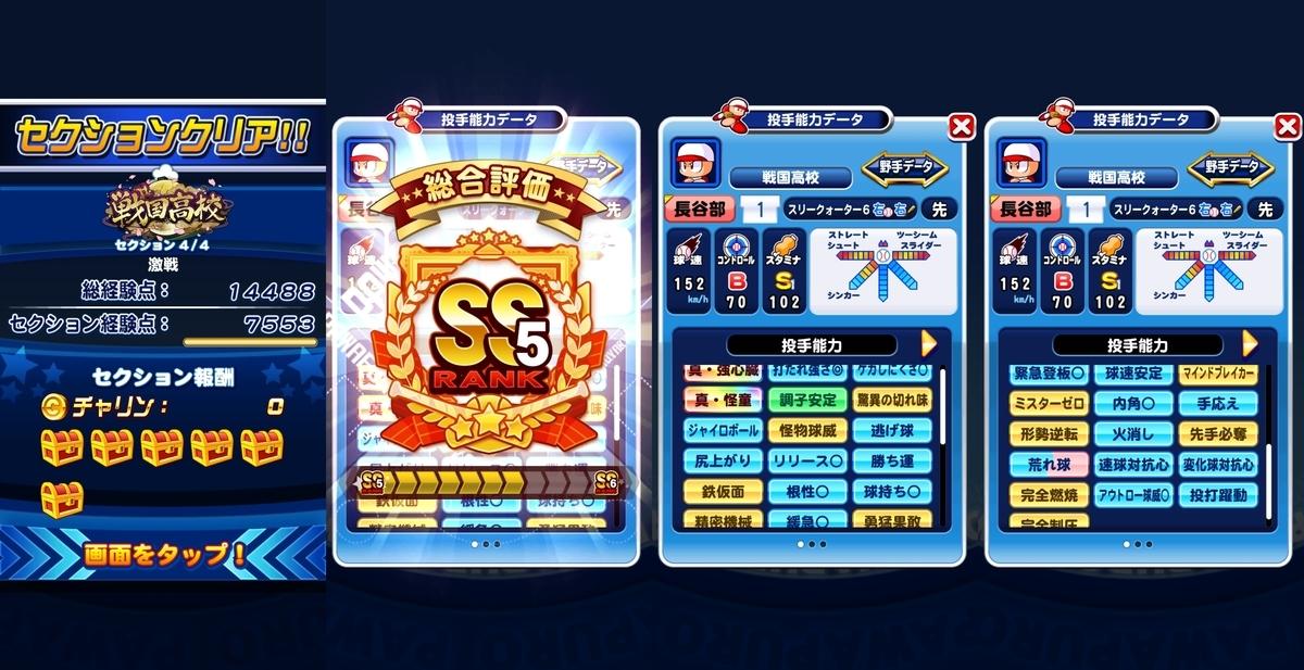 f:id:arimurasaji:20201216205819j:plain