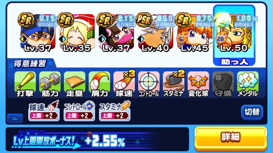f:id:arimurasaji:20201216205827j:plain