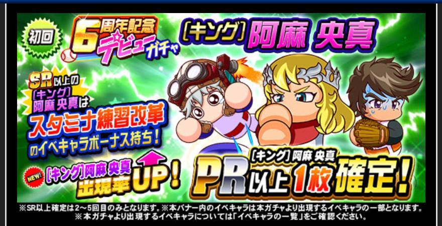 f:id:arimurasaji:20201217173740j:plain