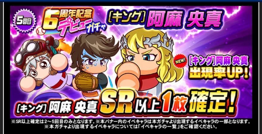 f:id:arimurasaji:20201217173816j:plain