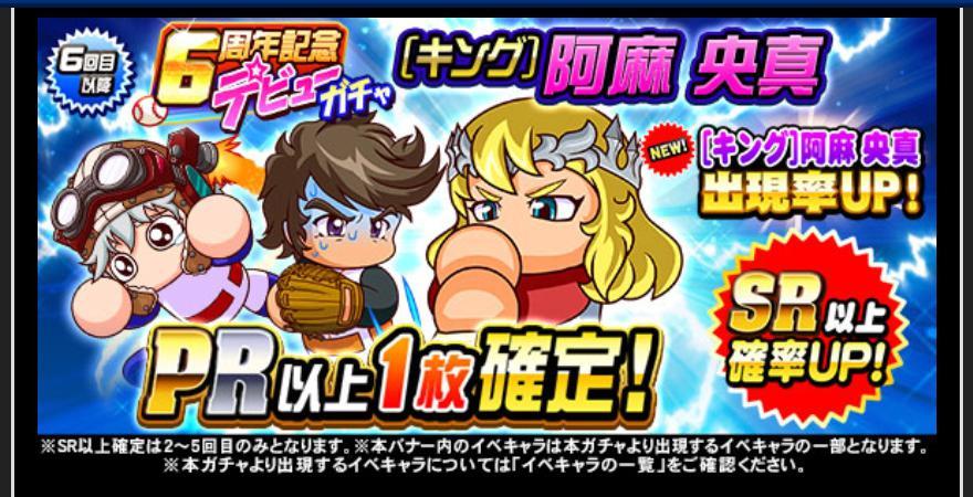 f:id:arimurasaji:20201217173824j:plain