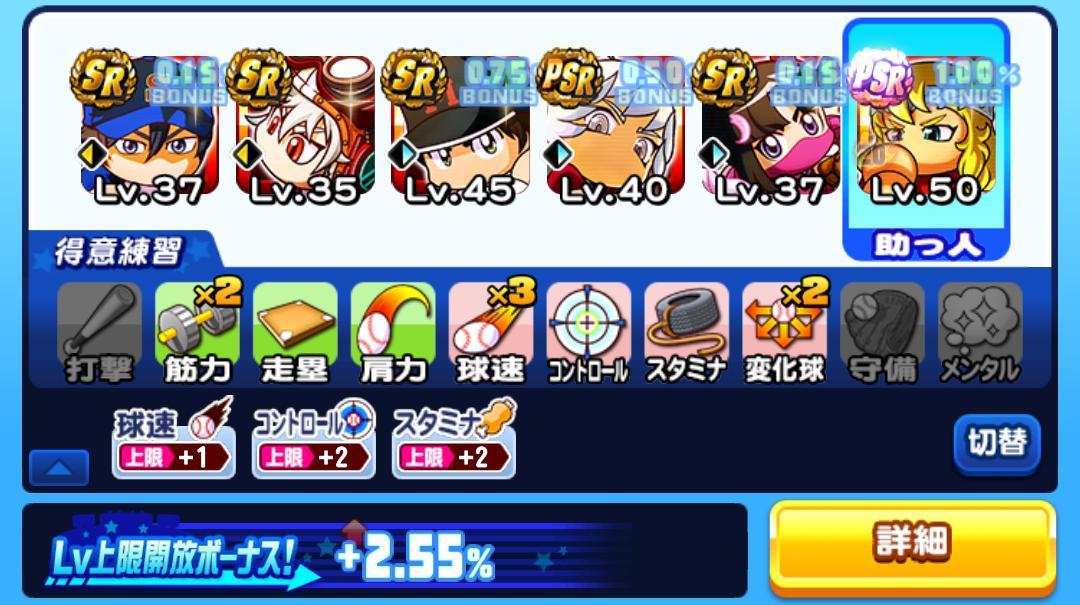 f:id:arimurasaji:20201217193206j:plain