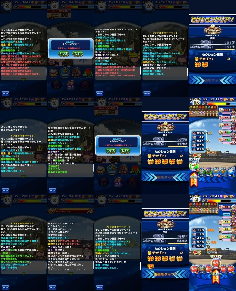 f:id:arimurasaji:20201217193210j:plain