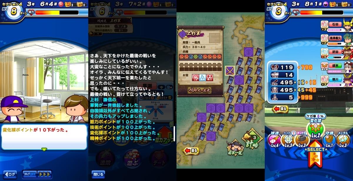 f:id:arimurasaji:20201217193233j:plain