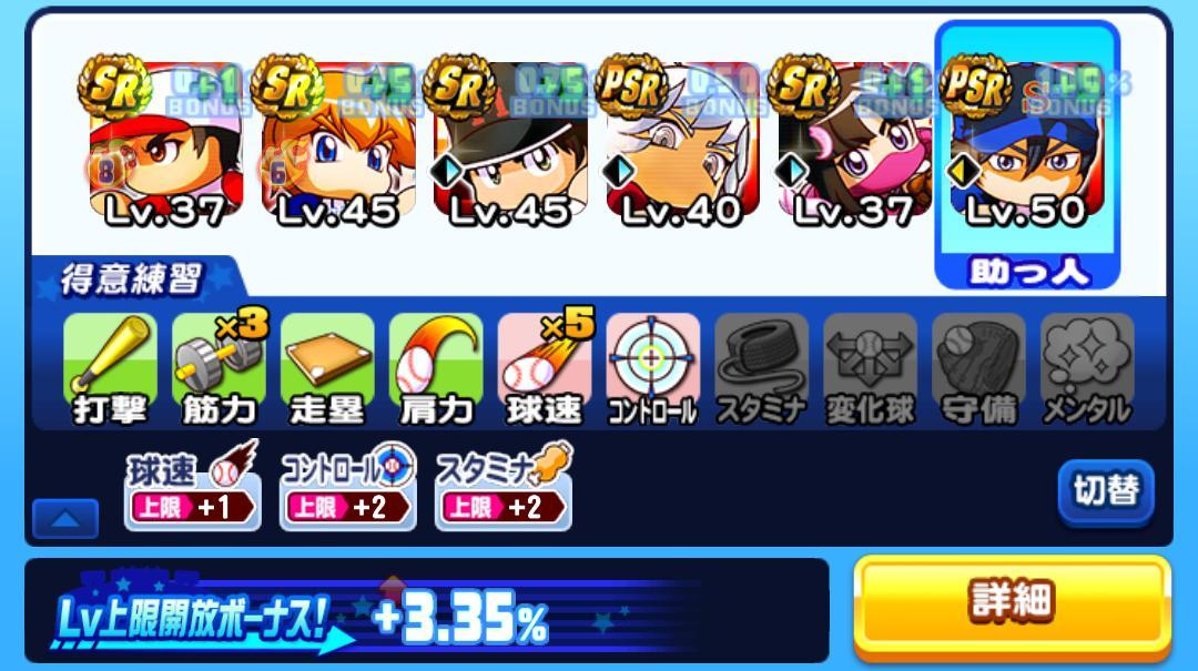 f:id:arimurasaji:20201217213100j:plain