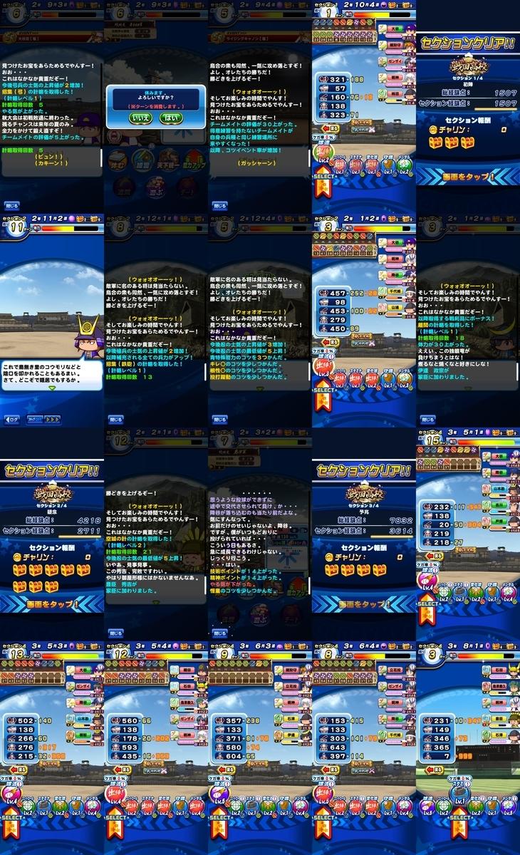 f:id:arimurasaji:20201217213104j:plain