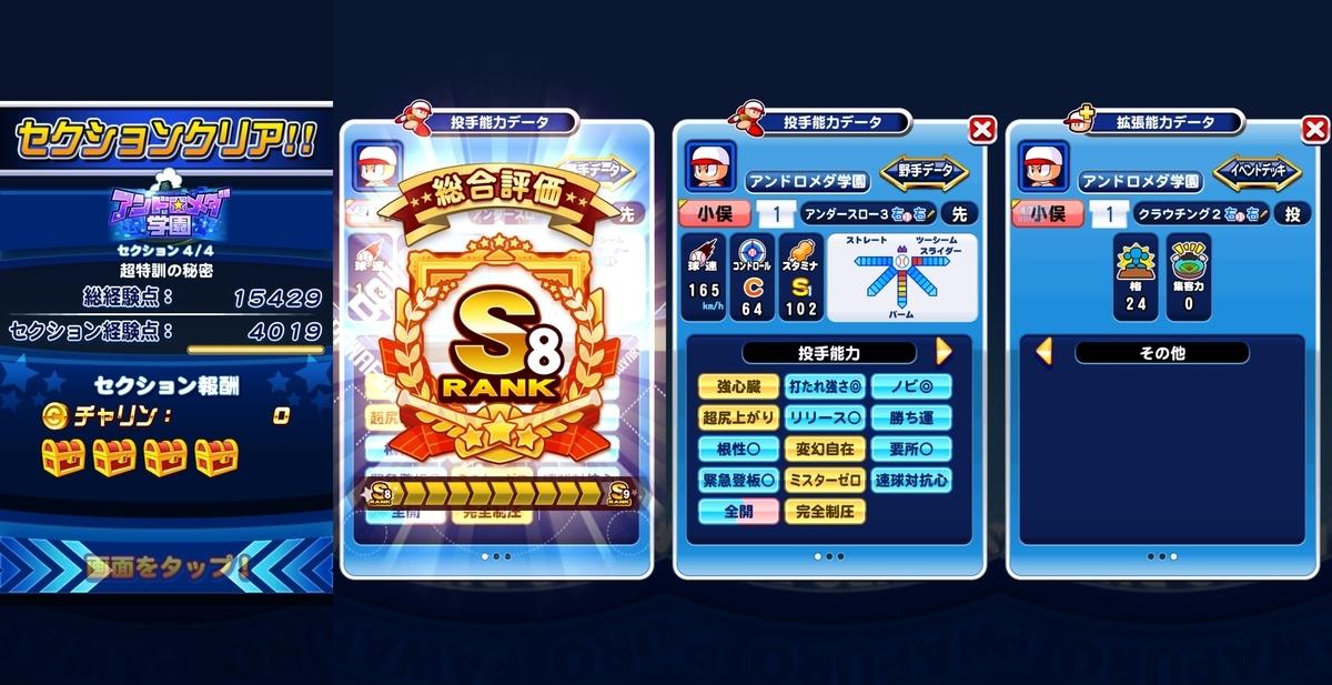 f:id:arimurasaji:20201218133019j:plain