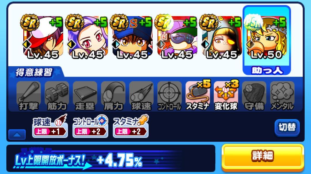 f:id:arimurasaji:20201218133027j:plain