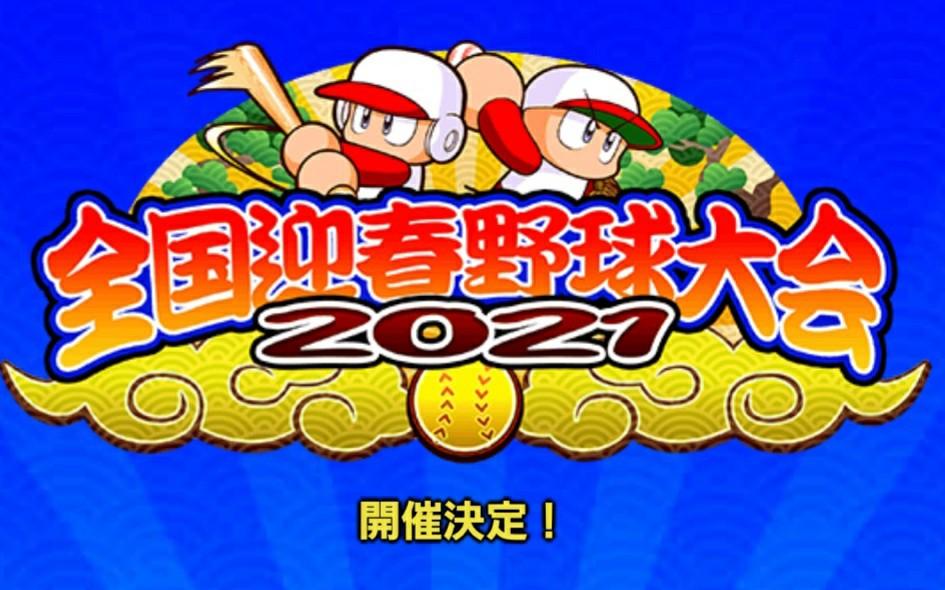 f:id:arimurasaji:20201218170519j:plain