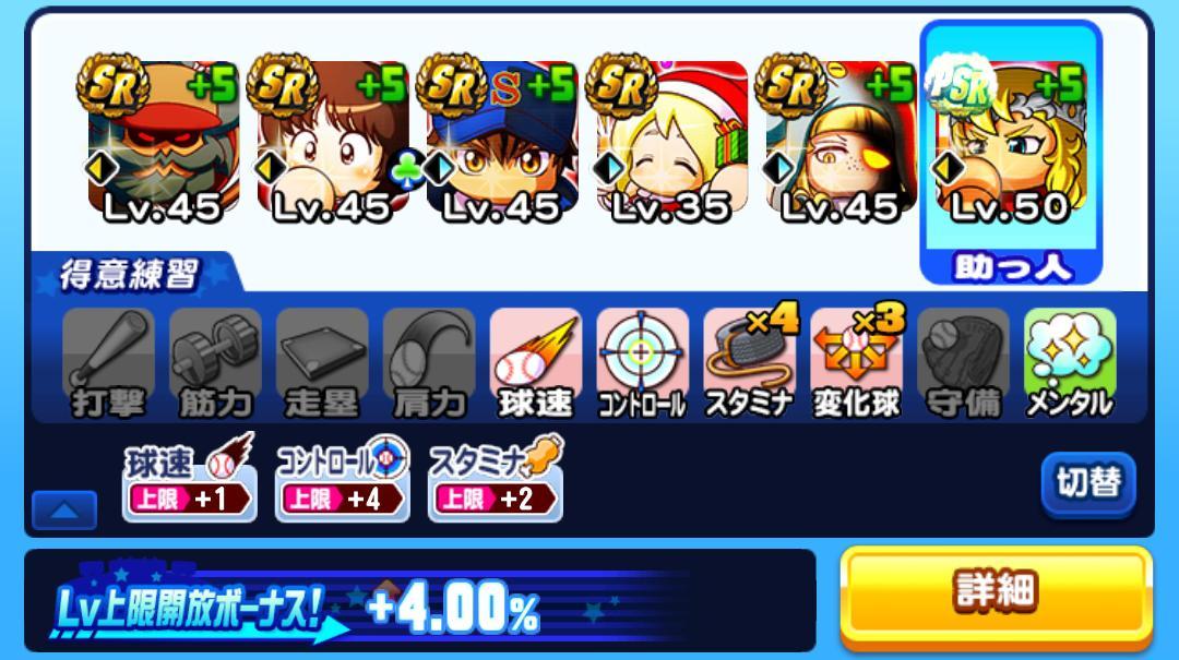 f:id:arimurasaji:20201218205000j:plain