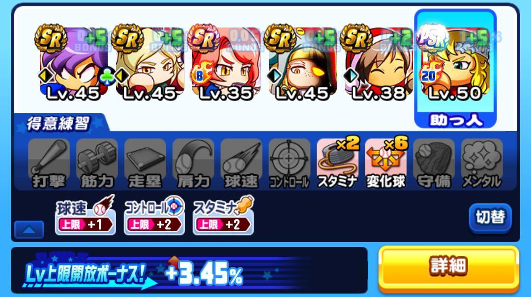 f:id:arimurasaji:20201219114902j:plain