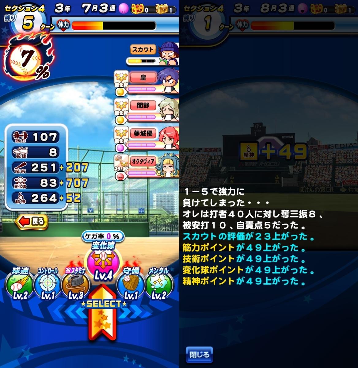 f:id:arimurasaji:20201219114922j:plain