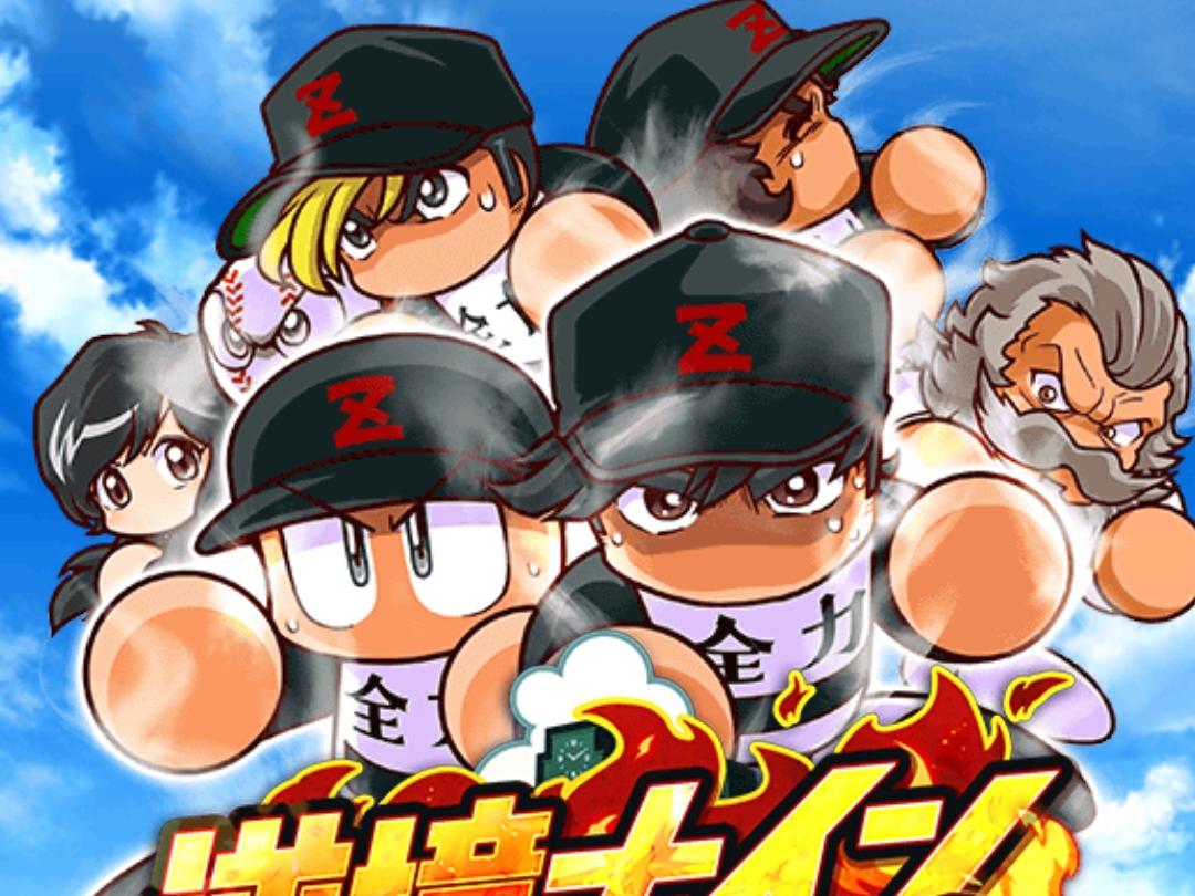 f:id:arimurasaji:20201219115005j:plain