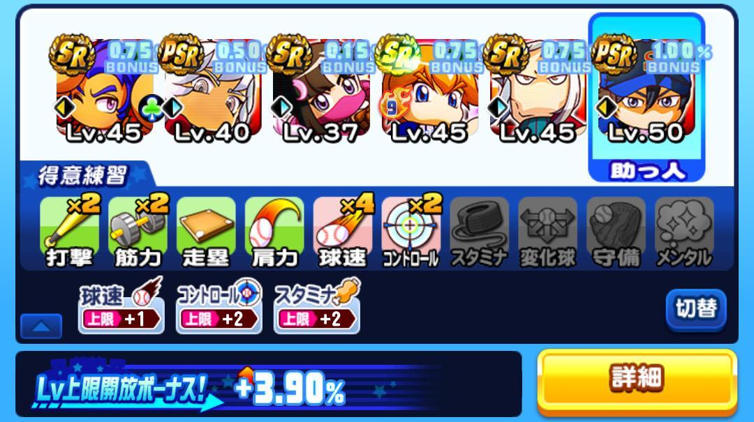 f:id:arimurasaji:20201219143820j:plain