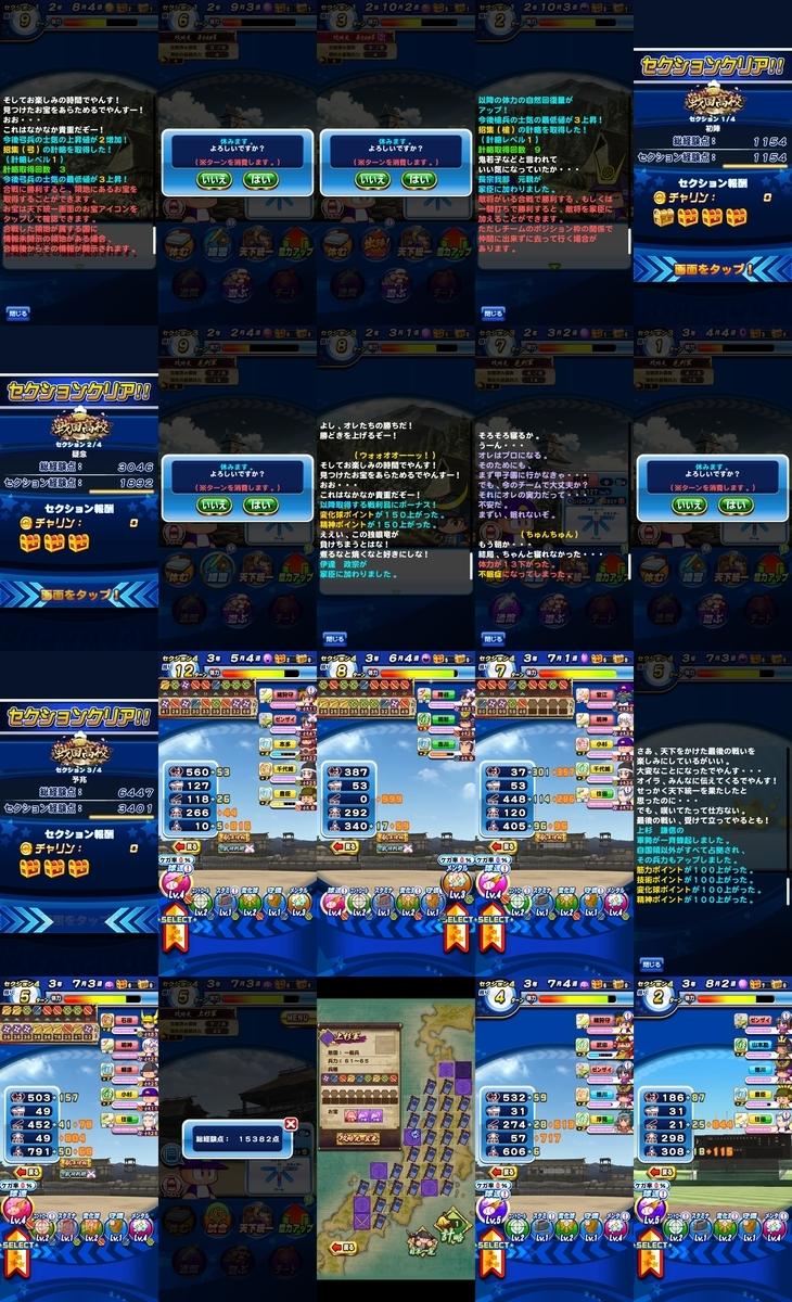 f:id:arimurasaji:20201220101004j:plain