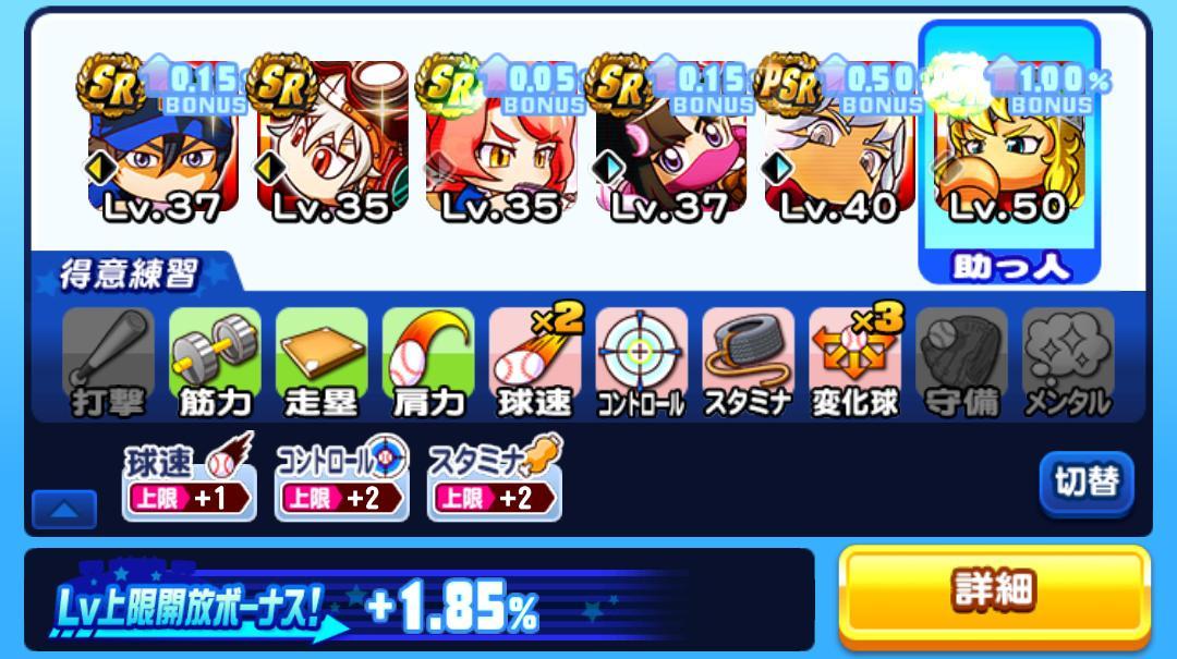 f:id:arimurasaji:20201220151533j:plain