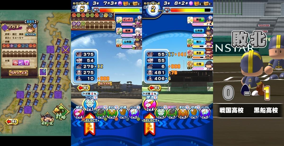 f:id:arimurasaji:20201220151557j:plain