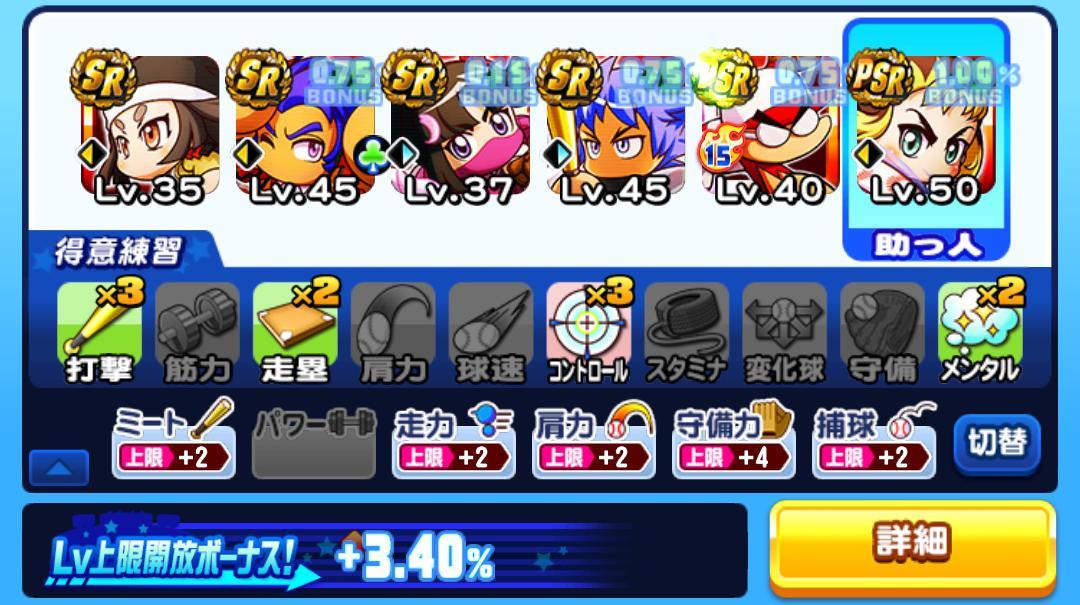 f:id:arimurasaji:20201221182704j:plain