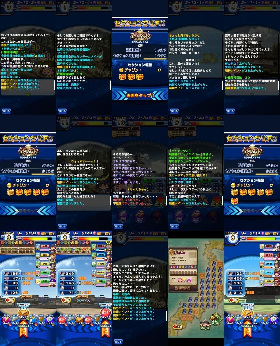 f:id:arimurasaji:20201221182708j:plain