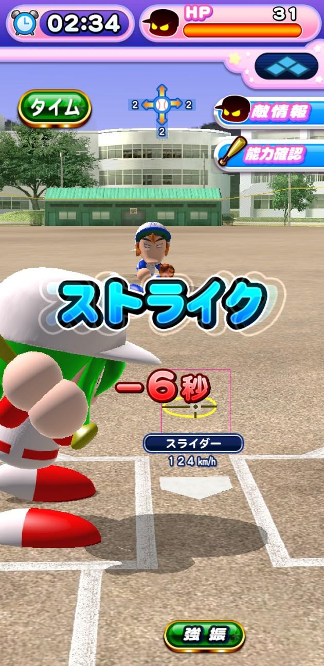 f:id:arimurasaji:20201222181142j:image