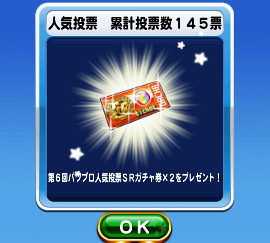 f:id:arimurasaji:20201222185625j:image
