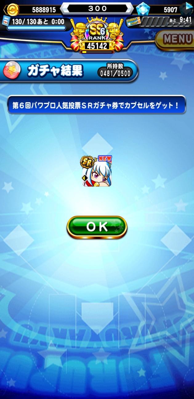f:id:arimurasaji:20201222185652j:image