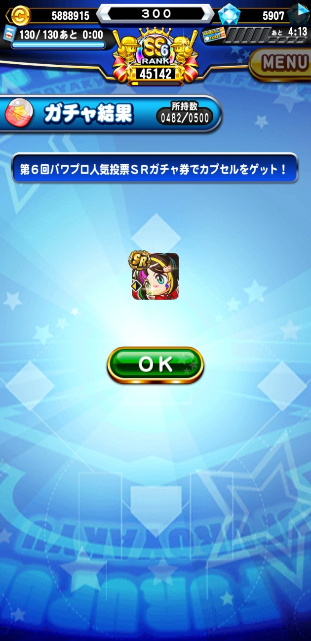 f:id:arimurasaji:20201222185701j:image