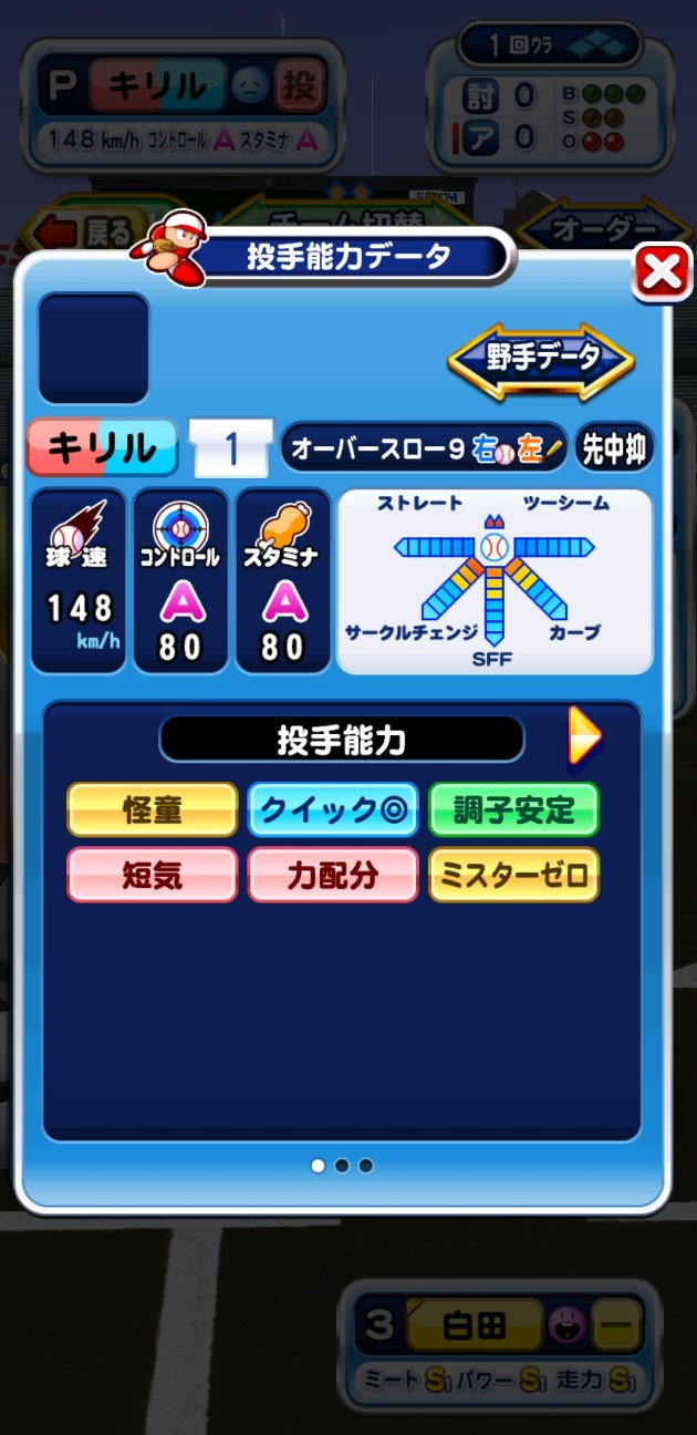 f:id:arimurasaji:20201222211238j:image