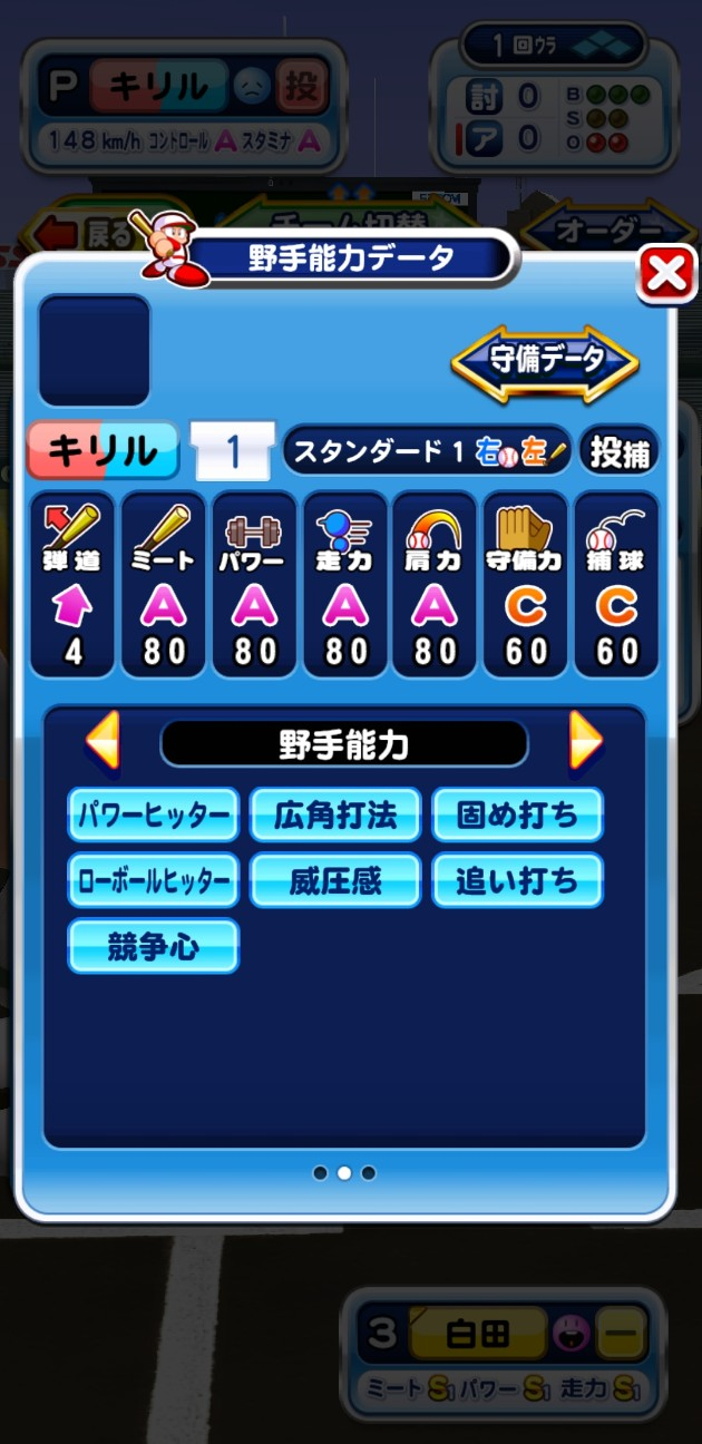 f:id:arimurasaji:20201222211246j:image