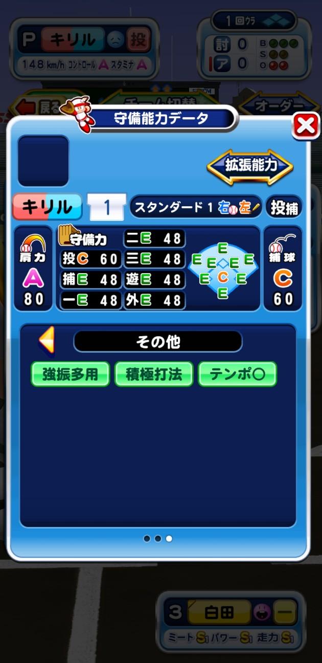 f:id:arimurasaji:20201222211254j:image