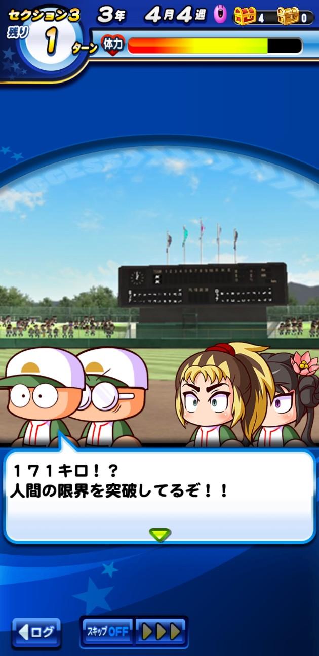 f:id:arimurasaji:20201222211309j:image
